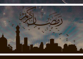 گوشت تنظیم بازار ویژه ماه رمضان